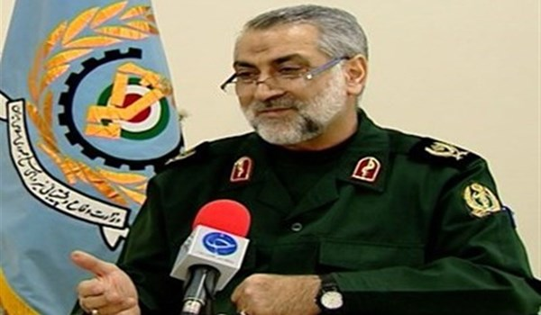 Iranian Armed Forces: US Drone Claim Aimed at Raising Tensions in Int'l Waterways